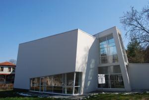 Туристически информационен център - Перущица